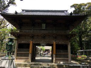 最御崎寺の仁王門