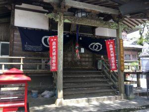 最御崎寺の御影堂