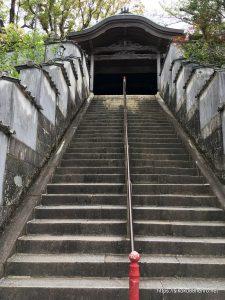 薬王寺の厄坂
