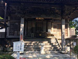 太龍寺護摩堂