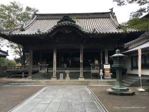大栗山 大日寺 本堂