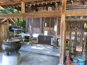 熊谷寺の大師堂