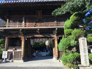霊山寺の山門