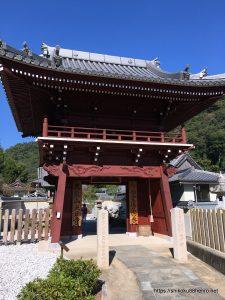 大日寺の山門