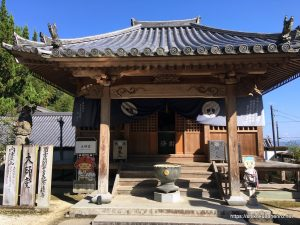 藤井寺大師堂