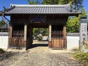 地蔵寺の山門